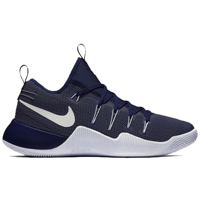 nike hypershift womens; Nike Hypershift TB - Magasin Baskethouse -  Genevashop Sàrl Basketball - Fitness - Sreetwear